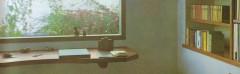 mensola a finestra.jpg